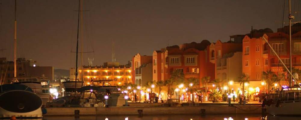 Hurghada jakiej nie znacie …